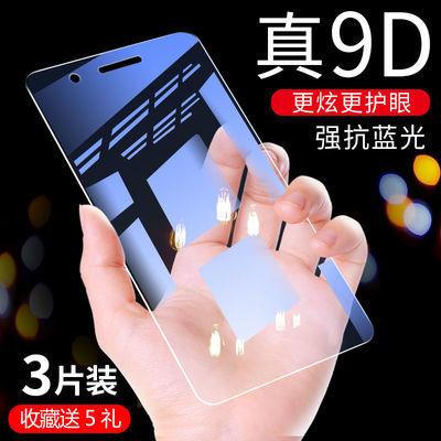 魅族v8钢化膜meizuV8手机屏幕玻璃保护贴膜全屏覆盖抗蓝光防摔mo