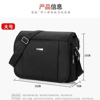 男士大容量单肩包斜挎包男休闲包潮流包包牛津布包包电脑包旅行包