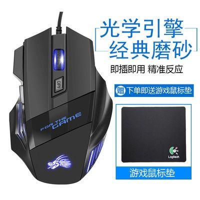 有线鼠标加重usb接口PS2接口伸缩适用于联想华硕笔记本电脑台式机