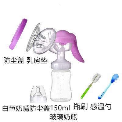热卖手动按摩无痛吸奶器宽口大吸力产妇挤奶拔奶器玻璃奶瓶