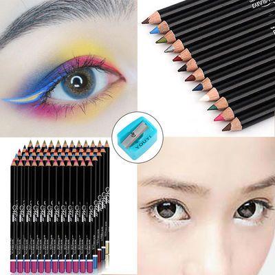 12支美诺彩色眼线笔套装多色白色粉紫色蓝色棕色酒红色铅笔硬头细