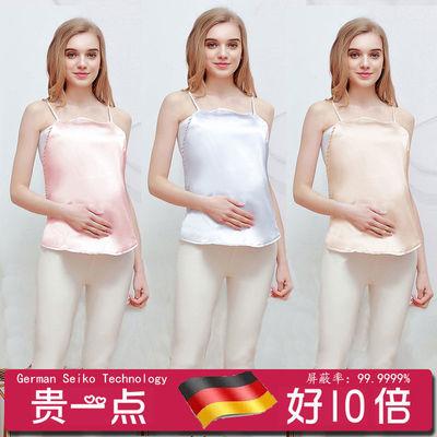 【网红款】防辐射服孕妇装肚兜围裙孕期大码上班衣服防护服正品女