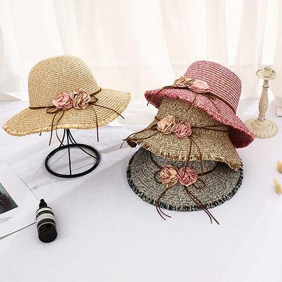 帽子女夏天韩版防晒遮阳帽折叠草帽休闲百搭太阳帽海边度假毛边帽