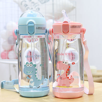 儿童水杯带吸管背带塑料杯韩版卡通可爱幼儿园防摔水壶男宝宝杯子