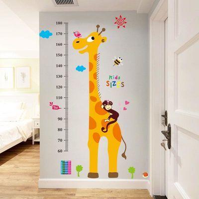 儿童房卧室卡通长颈鹿墙贴纸宝宝测量身高贴幼儿园装饰贴画可移除