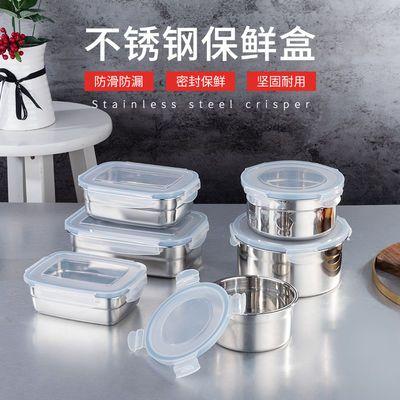 不锈钢保鲜盒带盖密封罐家用三件套防漏保鲜碗冰箱收纳盒储物盒