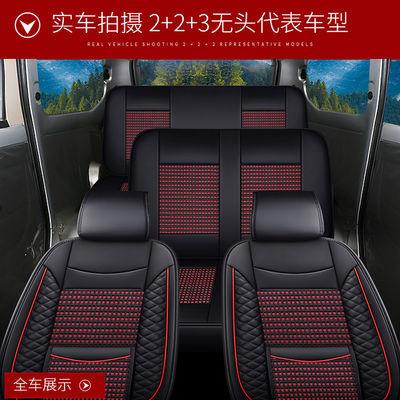 七座长安之星5 2 3 79金牛星小面包客车汽车坐垫四季通用全包座套