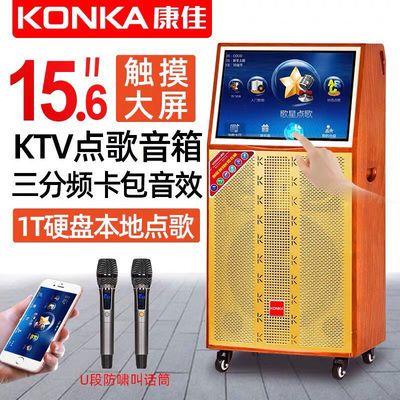 康佳广场舞音响户外视频播放器便携式家用k歌音箱带显示屏幕蓝牙