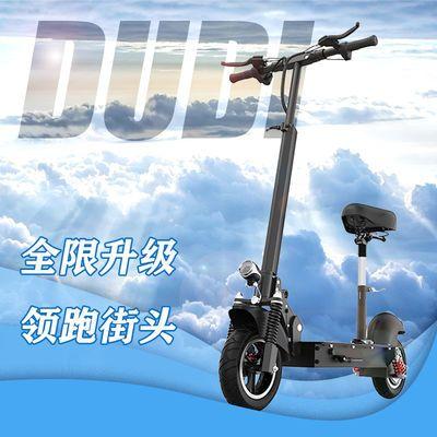 电动滑板车成人可折叠代驾代步车迷你锂电自行车折叠平板车代驾车