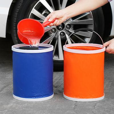 网红汽车用折叠水桶大号车载便携式洗车桶多功能户外钓鱼桶伸缩折