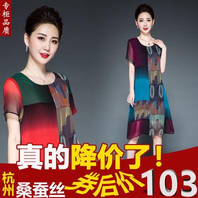 杭州重磅真丝连衣裙女2020夏新款大牌桑蚕丝妈妈装宽松遮肚印花裙
