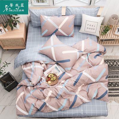 馨丝蓝床上四件套加厚纯磨毛简约小清新被套被单床单1.2米三件套