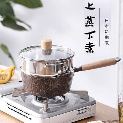(领�患�20)日式雪平锅奶锅宝宝辅食锅小奶锅不粘锅油炸锅汤锅
