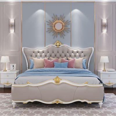 欧式实木大床轻奢美式真皮主卧软体床家具现代简约1.8m双人床