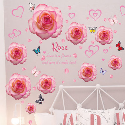 自粘可移除墙贴纸卧室温馨房间墙面装饰客厅电视背景墙壁贴花玫瑰