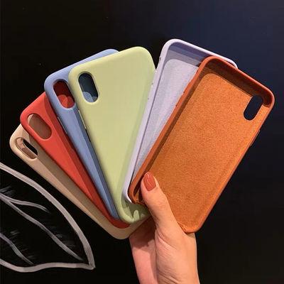 网红oppor15/r17/r11s/r9s/Renor15xa5液态硅胶手机壳pro梦境版pl