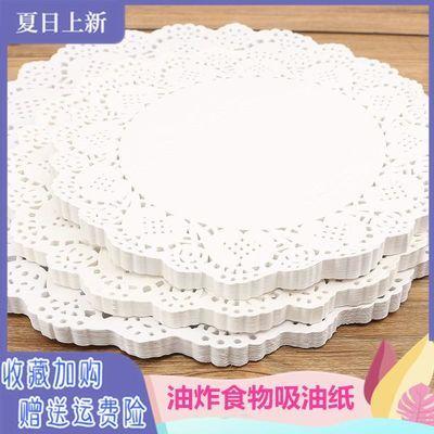 。烘培店餐饮蒸糕垫鸡翅油炸纸垫吸油纸烘培烤蛋糕薯条炸鸡翅一次