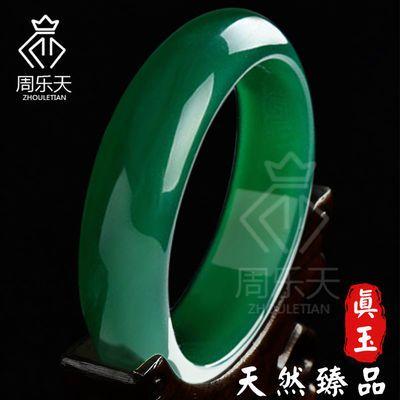 纯天然绿手镯女玉石玛瑙手镯保真女款满绿色中宽手镯