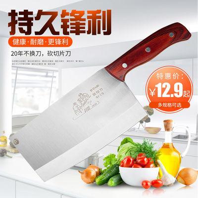 特价持久锋利三环手工不锈钢菜刀砍骨刀切片刀切肉刀家用厨房必备