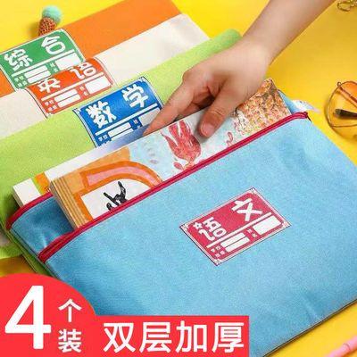 网红学生科目分类袋双层拉链装书文件袋防水手提试卷袋课本收纳袋