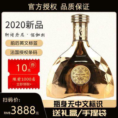 【全英文】法国授权原瓶XO白兰地特价高端礼盒装洋酒40度送礼收藏