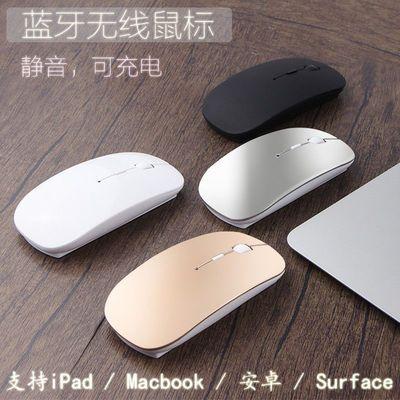 静音可充电无线蓝牙鼠标台式笔记本电脑苹果华为联想iPad平板通用