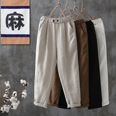 棉麻哈伦裤子女2020夏季薄款高腰宽松休闲裤大码显瘦九分萝卜裤