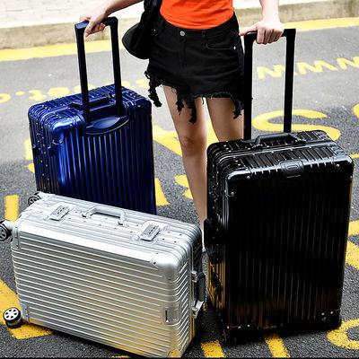 行李箱女網紅ins新款皮箱子拉桿箱登機旅行密碼男學生24寸大容量