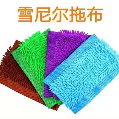 夹固式平板拖把替换布雪尼尔加厚墩布头长毛虫家用夹板吸水不掉毛