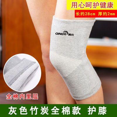 竹炭全棉保暖护小腿自发热护膝男女中老年老寒腿睡觉加长护腿袜套