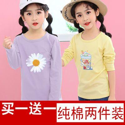 【纯棉】新款春装女童长袖t恤女孩打底衫宝宝上衣儿童春秋2件装