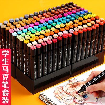 马克笔套装便宜绘画touch全套48色168色小学生双头油性漫画水彩笔