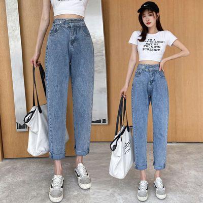 牛仔裤女修身显瘦高腰直筒裤2020新款韩版时尚百搭九分哈伦裤长裤