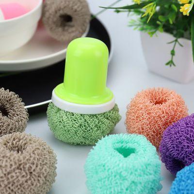 厨房用品刷锅纤维球神器清洁洗锅碗盘日用品百货不脱丝便宜刷子