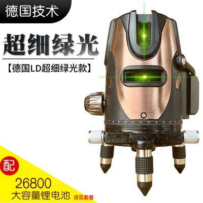 激光红外线 水平仪绿光 高精度 自动打线 2 3 5线强光超亮平水仪