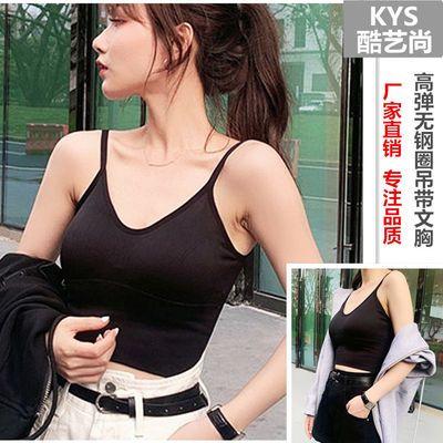 卡卡同款美背文胸聚拢带胸垫胸罩可调节运动性感短款裹胸内衣女潮
