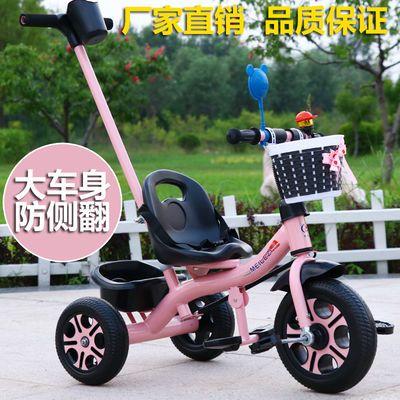 儿童三轮车脚踏车大号手推车1-2-6岁男女孩玩具车带斗宝宝单车