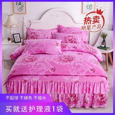 韩版床裙床罩被套四件套枕套婚庆三件套公主风家纺床上用品
