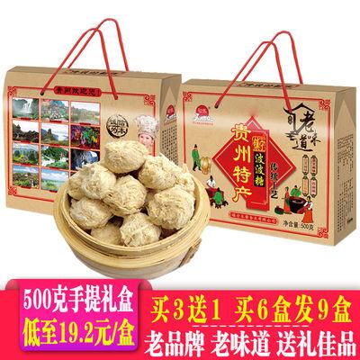 买三送一波波糖500克礼盒装独立小包装贵州特产镇宁小吃组合口味