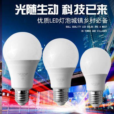 公牛LED球泡E14/E27螺口灯头暖冷白黄光白光节能螺旋光源单灯灯泡