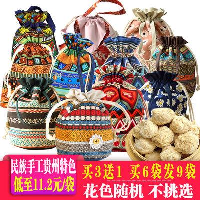 波波糖贵州特产包邮贵州特色茶点小吃零食正宗镇宁158g布袋
