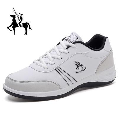 保罗品牌男鞋防水运动鞋防臭休闲鞋跑步鞋舒适气垫鞋防滑旅游鞋潮