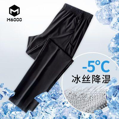 M6000冰丝速干裤夏季薄款透气韩版休闲运动黑色修身束脚裤男潮