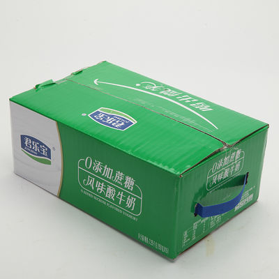 君乐宝0蔗糖酸奶无糖酸奶150g10袋/15袋整箱包邮早餐奶酸牛奶