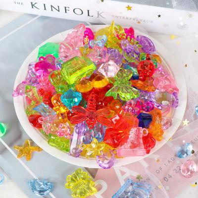 儿童水晶宝石玩具亚克力彩色石头过家家游戏寻宝幼儿园奖励小礼物