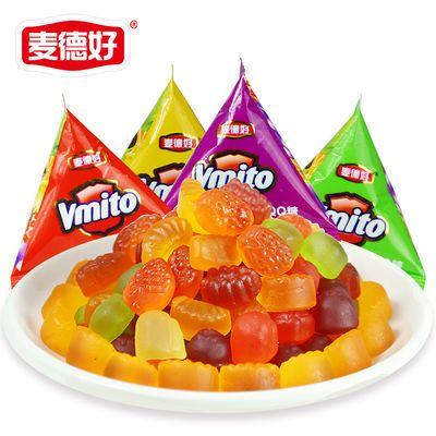 麦德好酸QQ糖散装500g儿童零食水果味橡皮软糖宝宝生日婚庆喜糖果