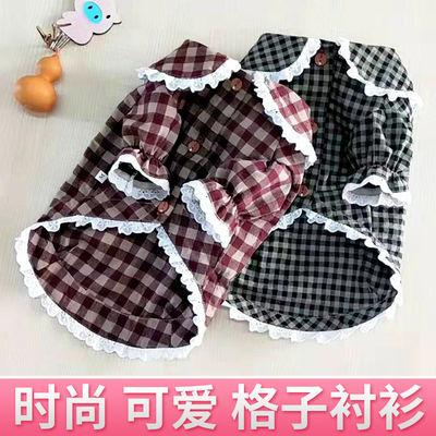 宠物服装棉麻透气春秋薄格衬衫泰迪比熊博美约克夏法牛幼犬猫狗衣
