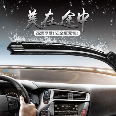 福田时代驭菱VQ1专用VQ2无骨雨刷器VQ5雨刮器雨刷片汽车微卡胶条