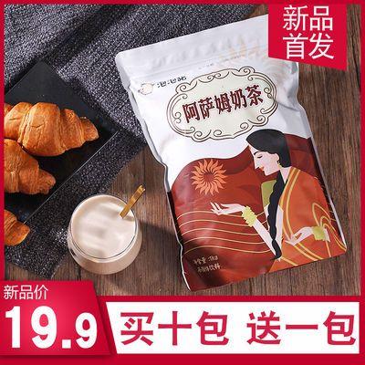 1kg泡泡猪阿萨姆味奶茶粉大包装商用速溶珍珠奶茶大包装