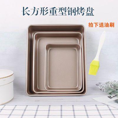 方形烤盘家用烤箱用雪花酥模具不粘烤蛋糕面包饼干鸡翅牛轧糖烤盘